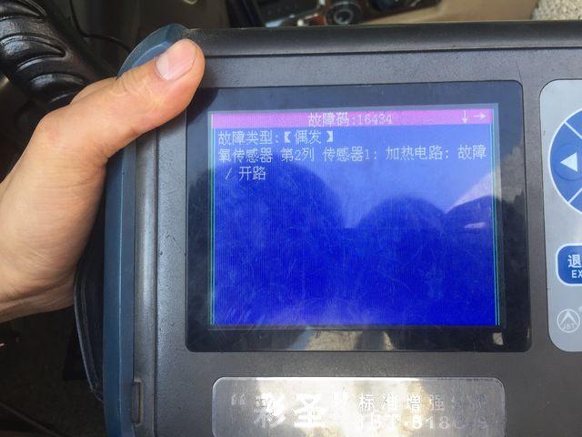 我04款途锐 发动机故障灯亮了 显示氧传感器 第二列第一个开路 现在