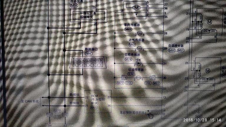 2007年骊威空调压缩机经常偷停,压缩机停电子风扇也同时停,压缩机转