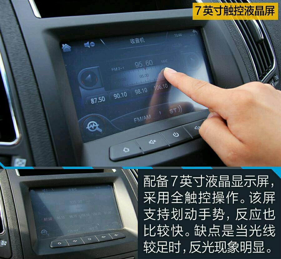 汽车大师|上门安装导航记录仪