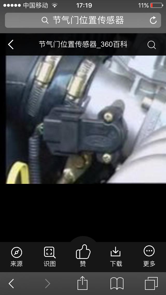 电位计是集成在节气门内部的,你是从哪个资料上还是电路图上确定是
