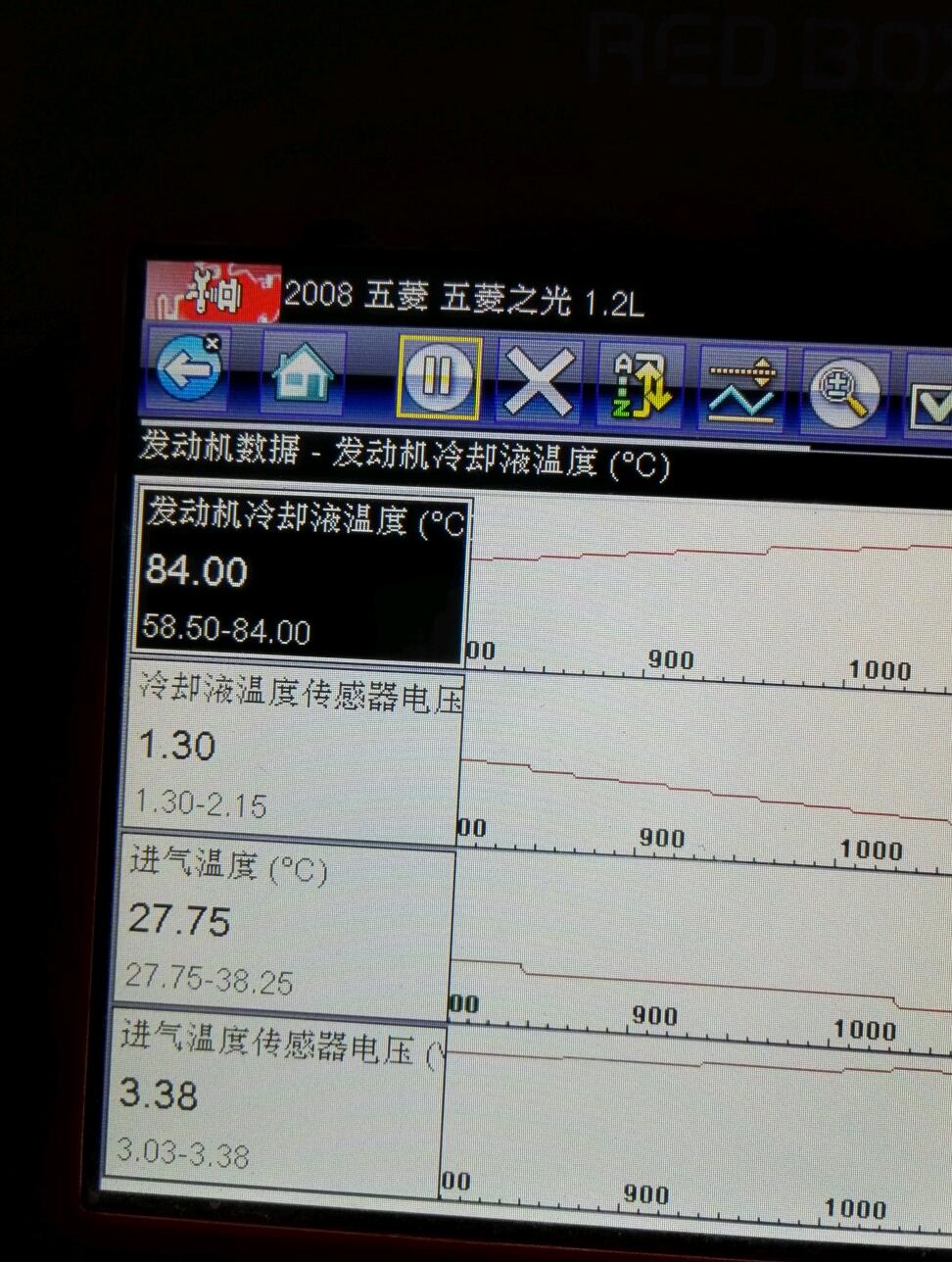 五菱之光6376.b12发动机,冷天不好打火,要打7-8次!