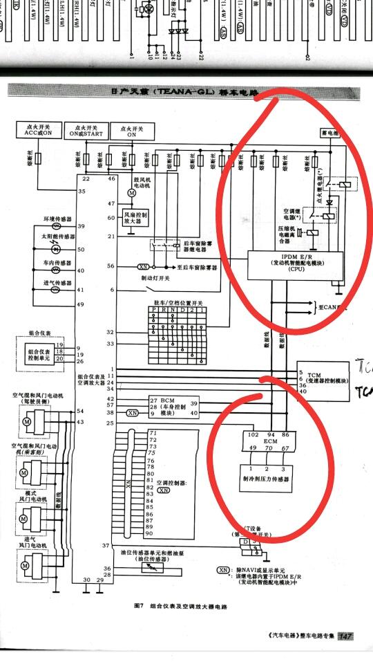 2年前 另外两根呢 2年前 模块根据压力开关控制压缩机继电器通断.