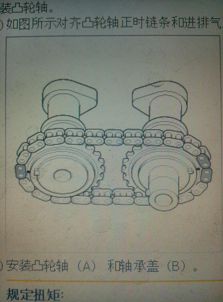 10年现代伊兰特1.6凸轮轴链条记号在哪